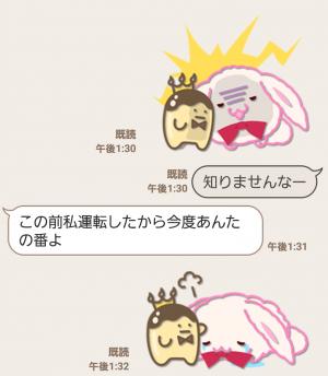 【公式スタンプ】ぷち♪アイドリッシュセブン スタンプ (7)