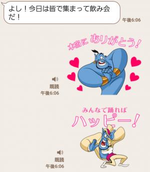 【音付きスタンプ】ジーニー ボイススタンプ (8)
