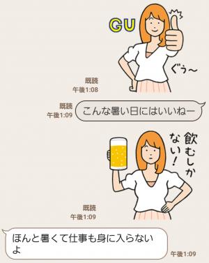 【隠し無料スタンプ】GU×ゆたんぽコラボスタンプ(2016年09月14日まで) (4)