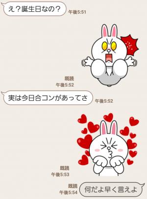 【とび出るスタンプ】飛び出せ!LINEキャラクターズ スタンプ (6)