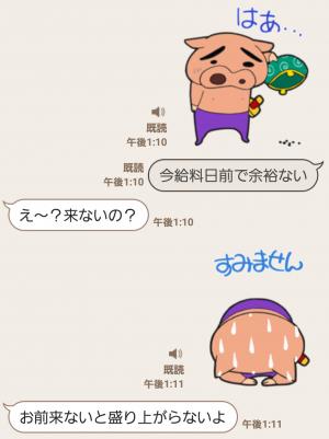 【音付きスタンプ】しゃべって動く!ぶりぶりざえもんスタンプ (4)