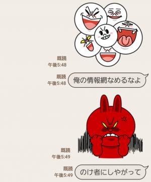 【とび出るスタンプ】飛び出せ!LINEキャラクターズ スタンプ (4)