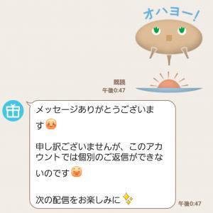 【限定無料スタンプ】アモーレ♡ボンレス犬&ボンレス猫 スタンプ(2016年08月10日まで) (3)