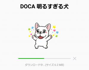 【音付きスタンプ】DOCA 明るすぎる犬 スタンプ (2)