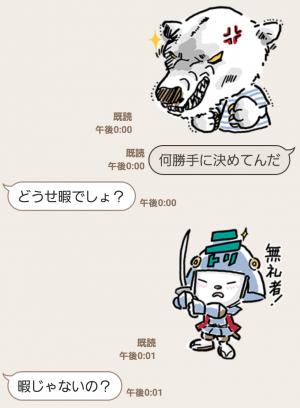 【限定無料スタンプ】ニトリのシロクマ スタンプ(2016年08月08日まで) (5)