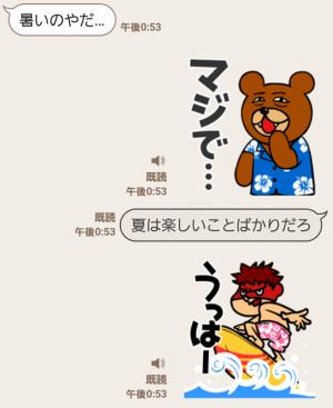 【音付きスタンプ】夏の鷹の爪団♪しゃべって動く! スタンプ (4)
