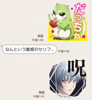 【公式スタンプ】美男高校地球防衛部LOVE!LOVE! スタンプ (6)