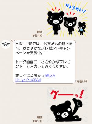 【隠し無料スタンプ】MINI Japan公式スタンプ(2016年09月19日まで) (5)