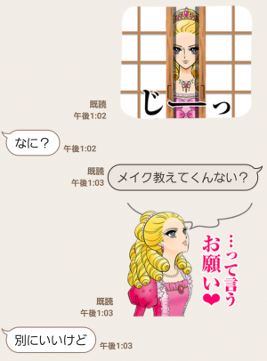 【隠し無料スタンプ】第2弾!エリザベート・姫子の日常 スタンプ(2016年10月10日まで) (3)