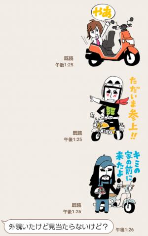 【隠し無料スタンプ】Honda×金爆 原付スタンプ(2016年11月03日まで) (3)