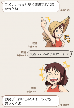 【公式スタンプ】魔女の宅急便 スタンプ (5)
