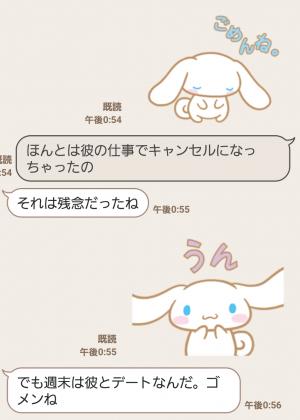 【公式スタンプ】シナモロール アニメ♪ スタンプ (6)