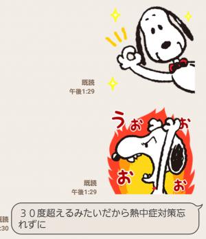 【とび出るスタンプ】スヌーピー★ポップアップスタンプ (6)