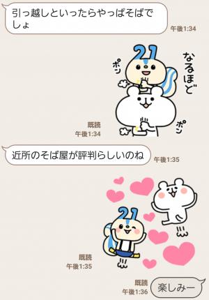 【限定無料スタンプ】第4弾!ゆるくま×レオパリスくん スタンプ(2016年08月15日まで) (11)