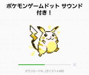 【音付きスタンプ】ポケモンゲームドット サウンド付き! スタンプ (2)