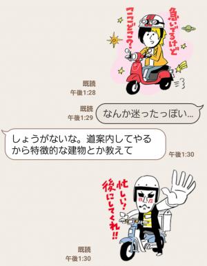 【隠し無料スタンプ】Honda×金爆 原付スタンプ(2016年11月03日まで) (5)