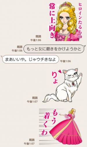 【隠し無料スタンプ】第2弾!エリザベート・姫子の日常 スタンプ(2016年10月10日まで) (5)