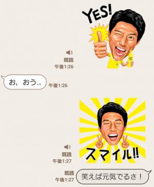 """【限定無料スタンプ】松岡修造の""""元気応援""""サウンドスタンプ (6)"""