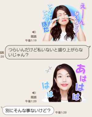 【音付きスタンプ】横澤夏子ちょいウザ女子スタンプ (6)