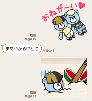 【公式スタンプ】動く!KRUNK×BIGBANG サマー スタンプ (6)