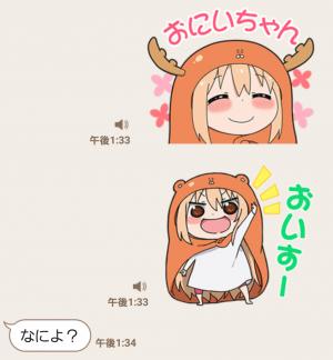 【音付きスタンプ】しゃべるよ♪干物妹!うまるちゃん スタンプ (3)