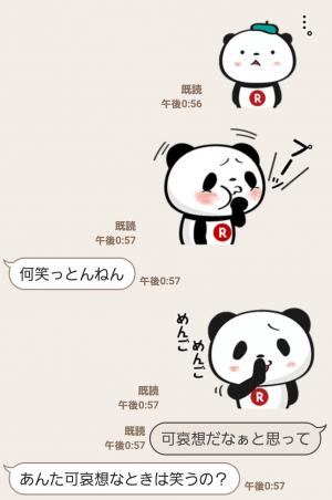 【限定無料スタンプ】お買いものパンダ スタンプ(2016年08月15日まで) (10)