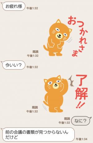 【隠し無料スタンプ】カテエネコ スタンプ(2016年09月21日まで) (3)