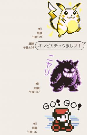 【音付きスタンプ】ポケモンゲームドット サウンド付き! スタンプ (6)