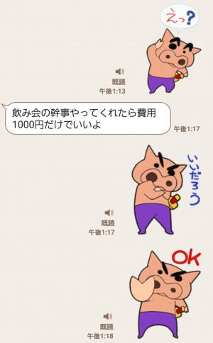 【音付きスタンプ】しゃべって動く!ぶりぶりざえもんスタンプ (6)
