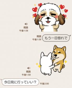 【音付きスタンプ】DOCA 明るすぎる犬 スタンプ (6)