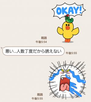 【とび出るスタンプ】飛び出せ!LINEキャラクターズ スタンプ (7)