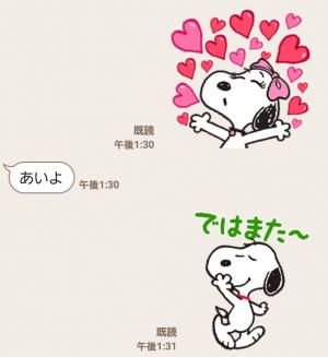 【とび出るスタンプ】スヌーピー★ポップアップスタンプ (7)