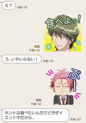 【公式スタンプ】美男高校地球防衛部LOVE!LOVE! スタンプ (4)