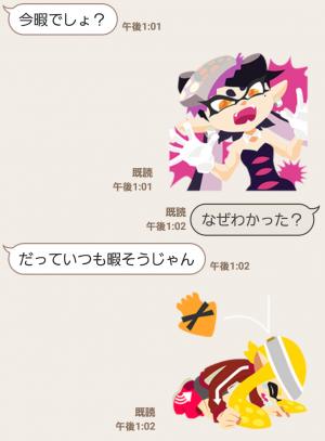 【とび出るスタンプ】Splatoonとびでるイカスタンプ (3)