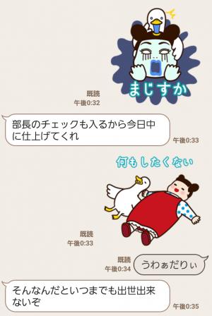 【限定無料スタンプ】人気芸人×アフラックコラボスタンプ(2016年08月15日まで) (8)