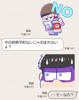 【公式スタンプ】おそ松さん 動く!第四松 スタンプ (6)