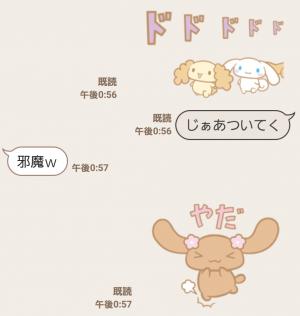 【公式スタンプ】シナモロール アニメ♪ スタンプ (7)
