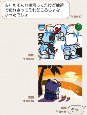 【公式スタンプ】動く!KRUNK×BIGBANG サマー スタンプ (8)