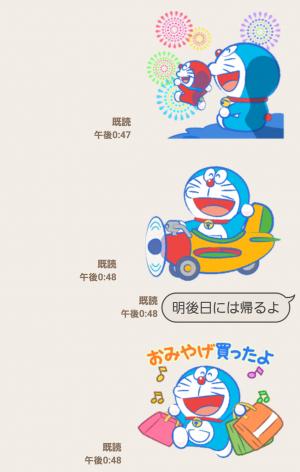 【公式スタンプ】夏のうごくドラえもんスタンプ (6)