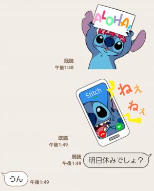 【公式スタンプ】スティッチ 飛び出す!ポップアップ スタンプ (3)