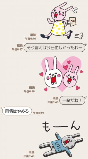 【限定無料スタンプ】ウサギのウーに新キャラ登場! スタンプ(2016年07月25日まで) (10)