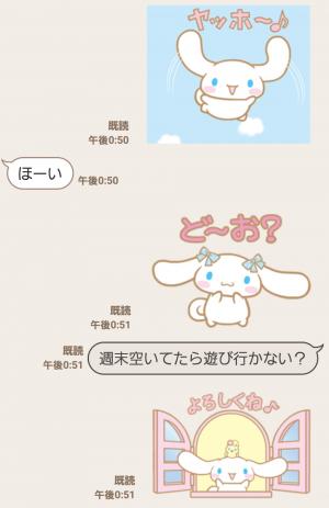 【公式スタンプ】シナモロール アニメ♪ スタンプ (3)