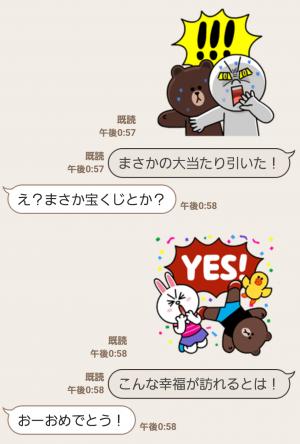 【限定無料スタンプ】いつも一緒☆動く!LINEキャラクターズ スタンプ(2016年08月02日まで) (9)