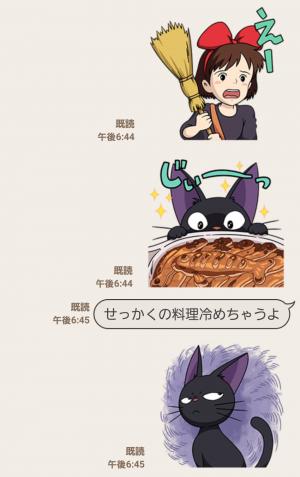 【公式スタンプ】魔女の宅急便 スタンプ (4)