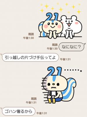 【限定無料スタンプ】第4弾!ゆるくま×レオパリスくん スタンプ(2016年08月15日まで) (9)