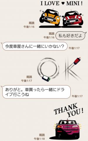 【隠し無料スタンプ】MINI Japan公式スタンプ(2016年09月19日まで) (7)