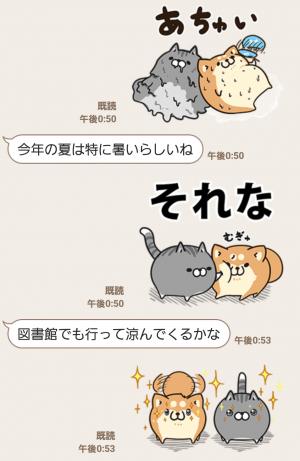 【限定無料スタンプ】アモーレ♡ボンレス犬&ボンレス猫 スタンプ(2016年08月10日まで) (5)