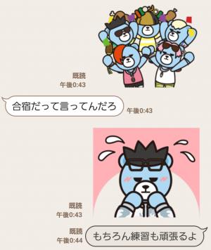 【公式スタンプ】動く!KRUNK×BIGBANG サマー スタンプ (4)