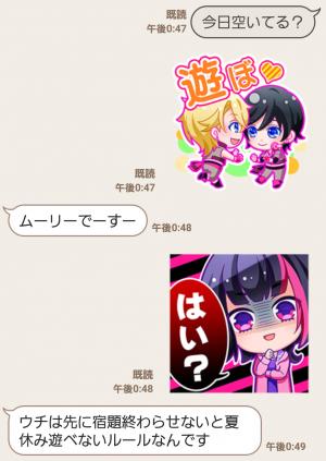 【公式スタンプ】B-PROJECT スタンプ (3)