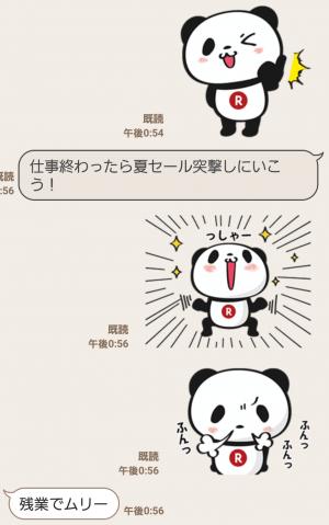 【限定無料スタンプ】お買いものパンダ スタンプ(2016年08月15日まで) (9)